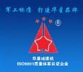 淄博華星變速傳動機械廠