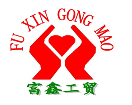 山東省臨沂市富鑫工貿有限公司
