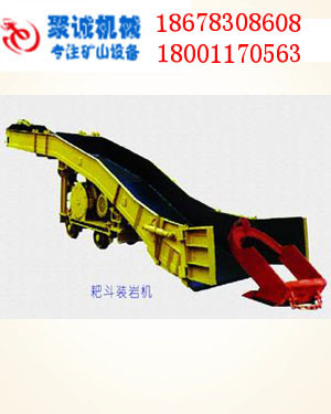 煤礦P-15 30 60B型耙斗裝巖機,耙巖機,絞車生產商