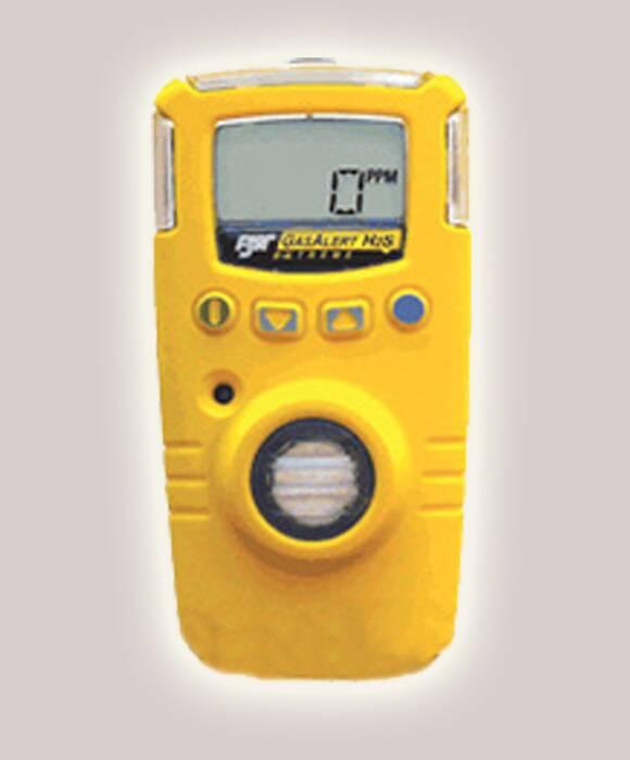 陕西GAXT氨气气体检测仪