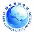 北京國電天邦科技有限公司