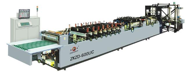 ZKZD-400UC高速三邊封拉鏈袋全自動制袋機