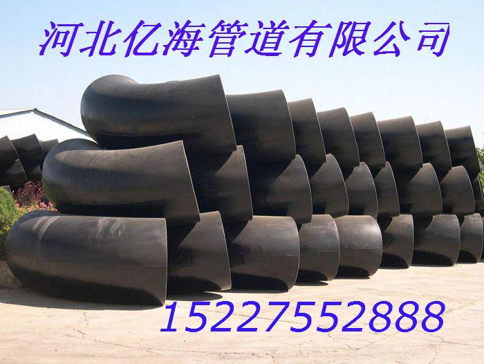 河北保溫大小頭制造,防腐異徑管材質