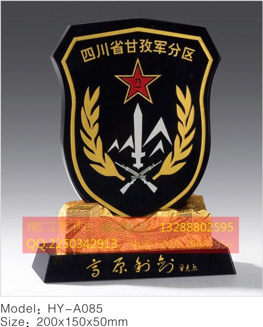 厦门陆军退伍纪念品厂家定做,厦门部队退伍纪念品厂家制作