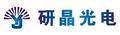 深圳市研晶光电科技有限公司