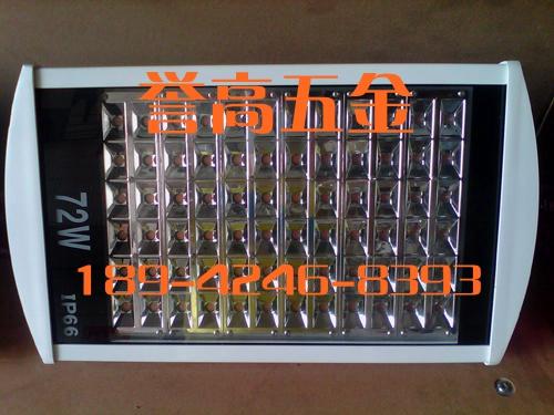120wled隧道灯外壳生产厂家批发价格