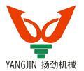 上海扬劲机械设备有限企业
