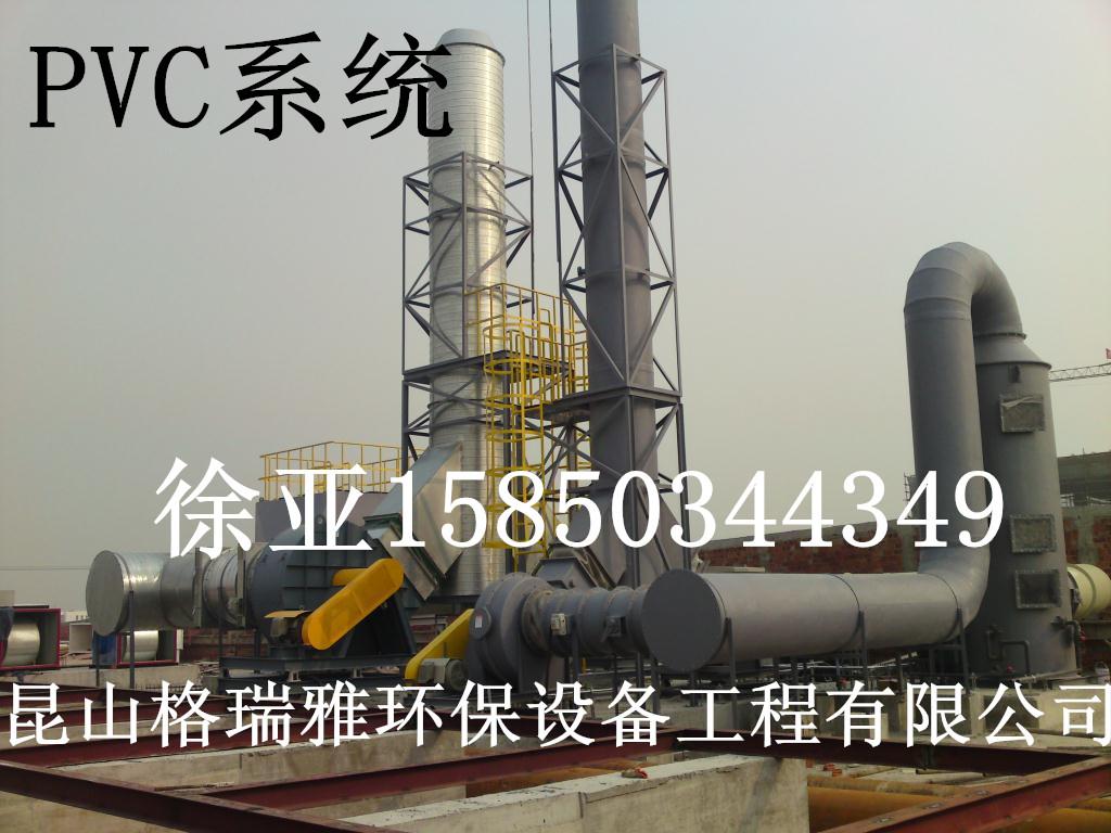 昆山PVC通風管道設備
