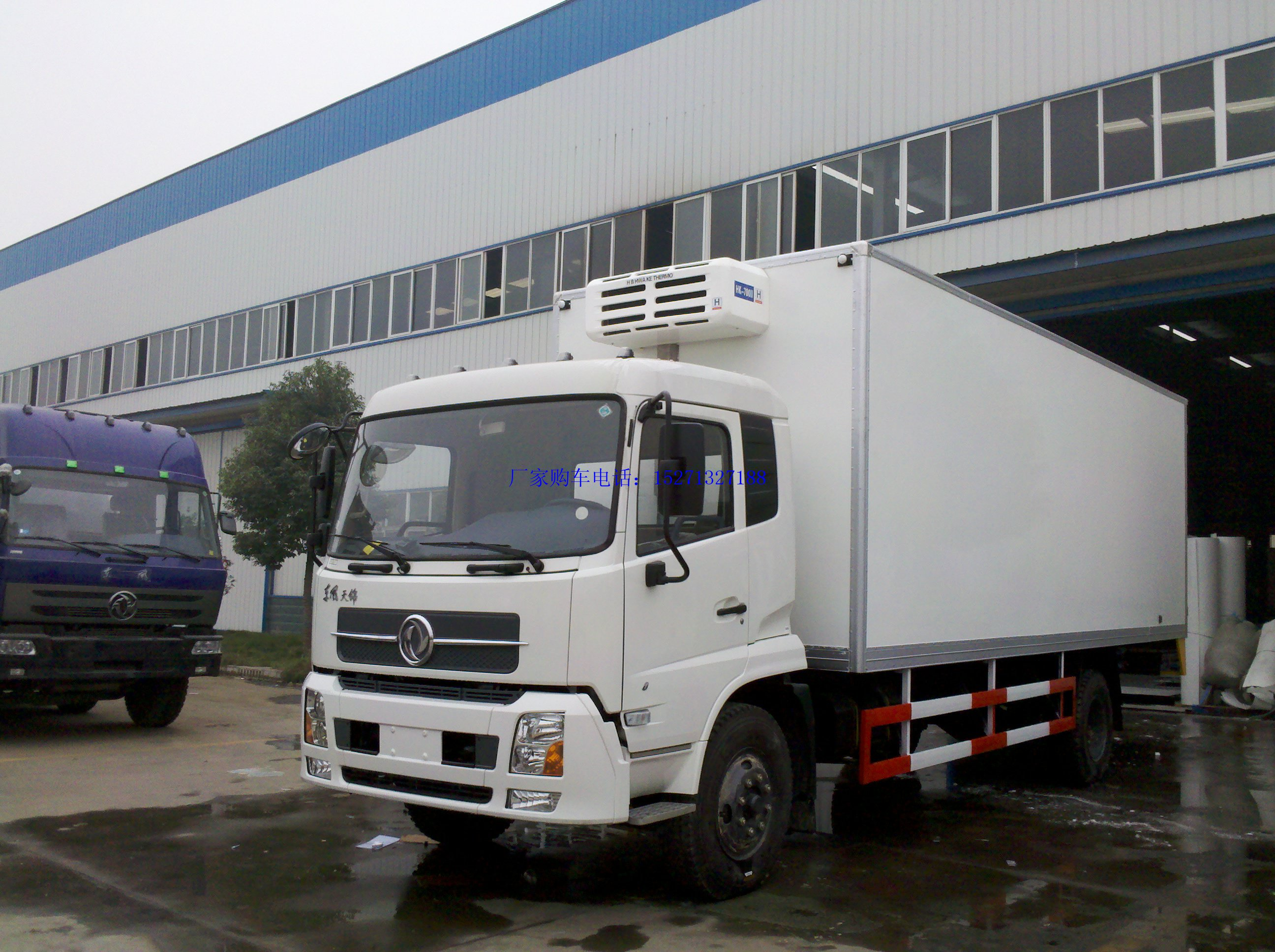 直销海鲜长途运输冷冻货车1527-1327-188