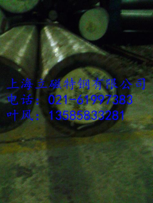 上鋼H13模具鋼,上鋼H13電渣模具鋼,上鋼H13圓鋼