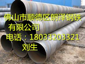 廣東省螺旋鋼管生產廠家_廣東省螺旋鋼管生產廠家價格