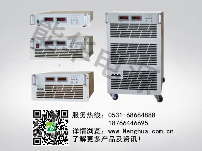 大功率直流电源,大功率直流稳压电源哪家价格便宜?
