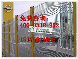 湖北桃型柱护栏网现货15175814888