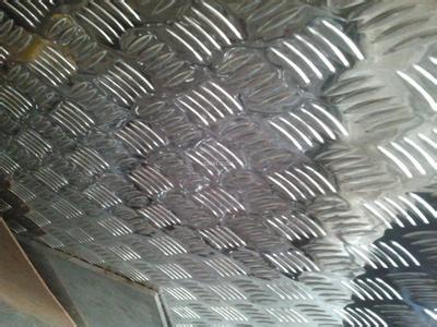 乌鲁木齐防滑花纹铝板的用途=厂家促销_金属材料栏目
