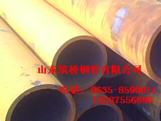 遼寧石油套管專用管價格