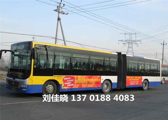 巴士车画画图片