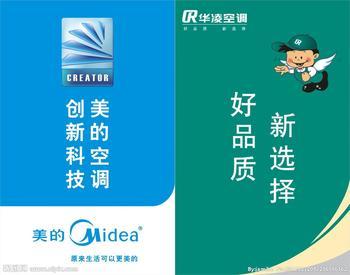 西安格力空调售后维修电话:格力)西安格力空调售后维修电话 清洗 加氟
