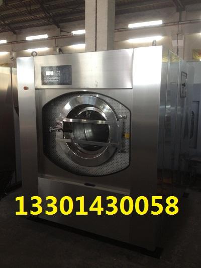 全自动工业洗衣机新产品上市