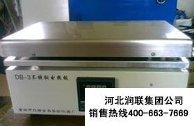 石英电热板、电热板定制哪个厂家的好