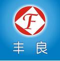 豐良實業(上海)有限公司