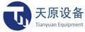 苏州天原设备科技有限公司