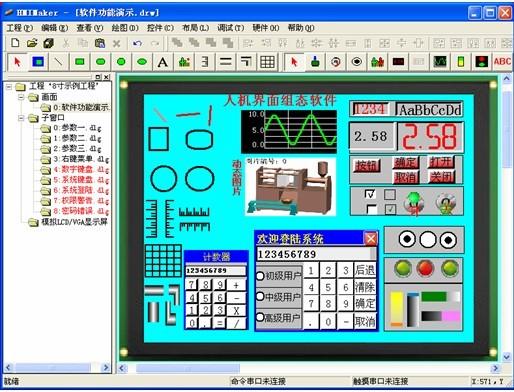 易显工业控制计算机人机界面组态软件HMIMaker