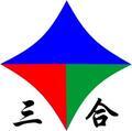 上海三合機電冷焊機有限公司