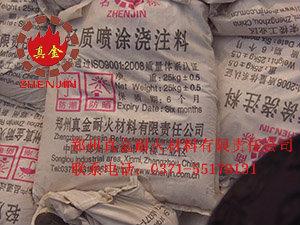 耐酸膠泥|耐酸膠泥價格|耐酸膠泥生產廠家