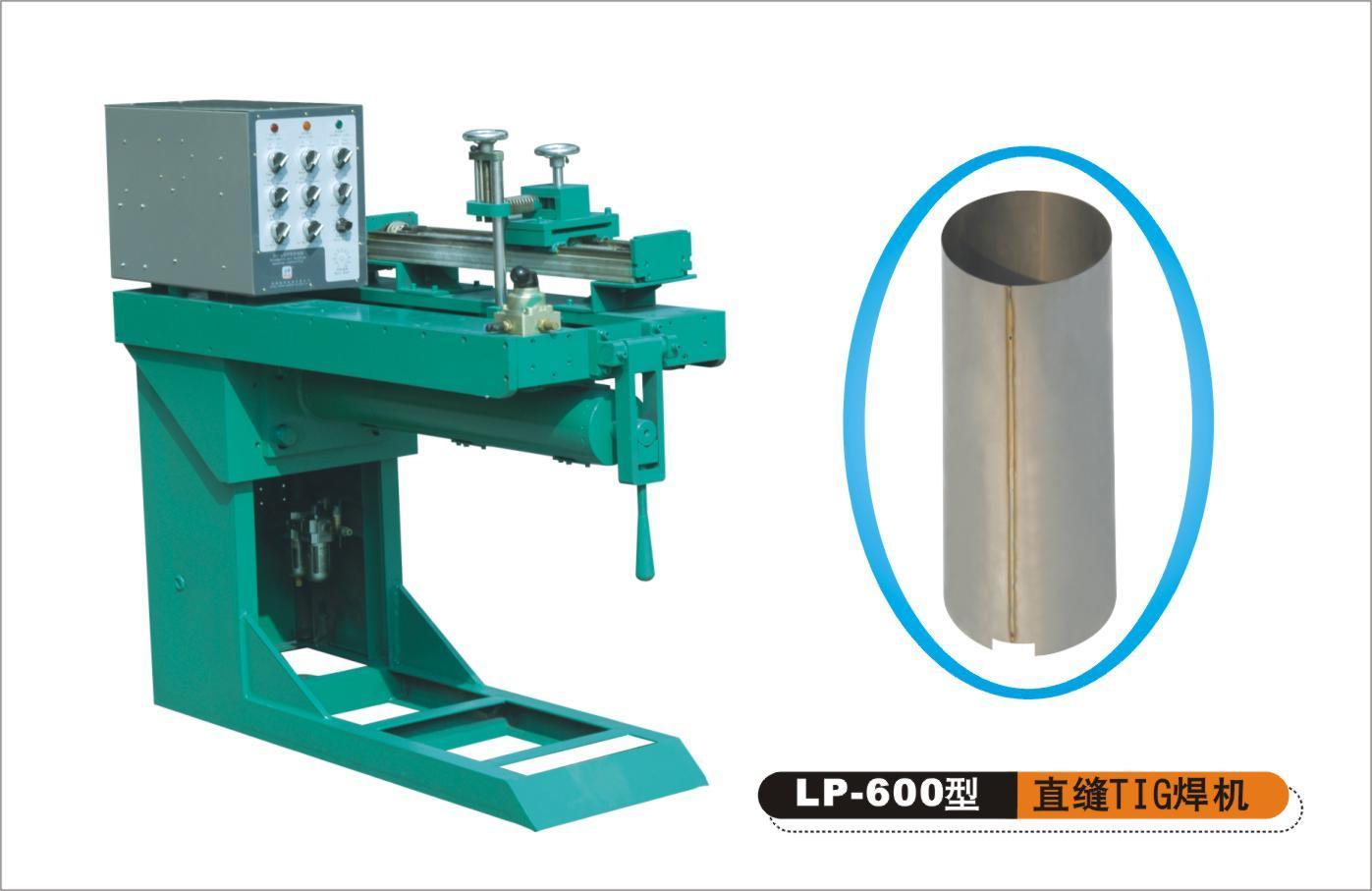 环缝焊机视频_纵缝自动焊机自动氩弧焊机环缝自动焊机_焊接切割栏目_机电之