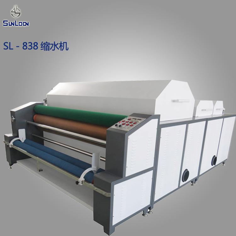 供應申龍機械小型縮水機