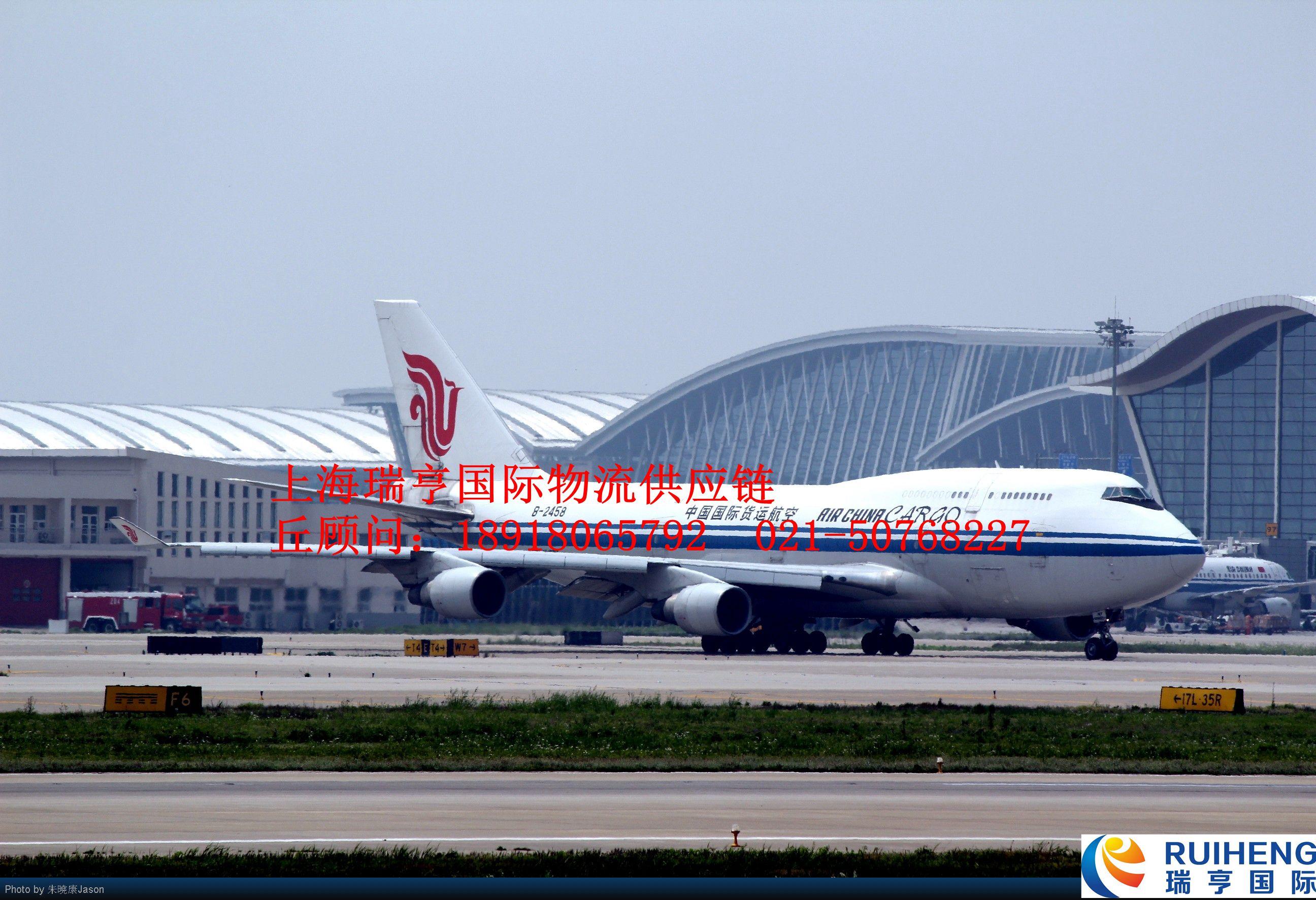 上海浦东机场报关中心