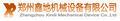 鑫地机械设备有限公司