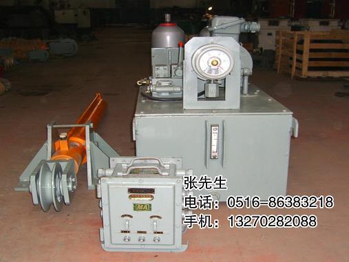 煤矿皮带输送设备;液压张紧装置图片