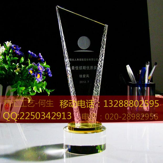 成都企业优秀员工水晶奖杯厂家