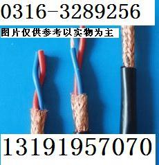 HVV 4x0.5 通信电缆【报价】厂家地址