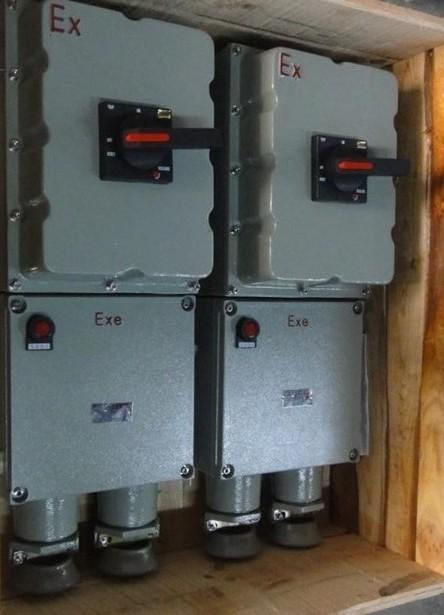 宁德地区BDZ52防爆断路器厂家 防爆断路器价格 防爆断路器材质