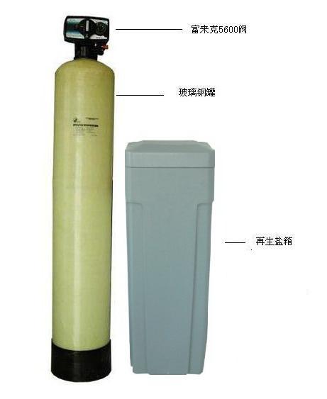 锅炉软化水设备价格和型号