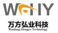 北京万方弘业科技有限公司