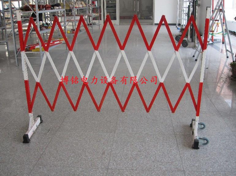 布藝折疊安全圍欄/熒光式伸縮圍欄/絕緣體安全圍欄