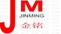 河北金铭压瓦机械制造有限公司logo