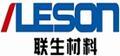 杭州聯生絕緣材料有限公司
