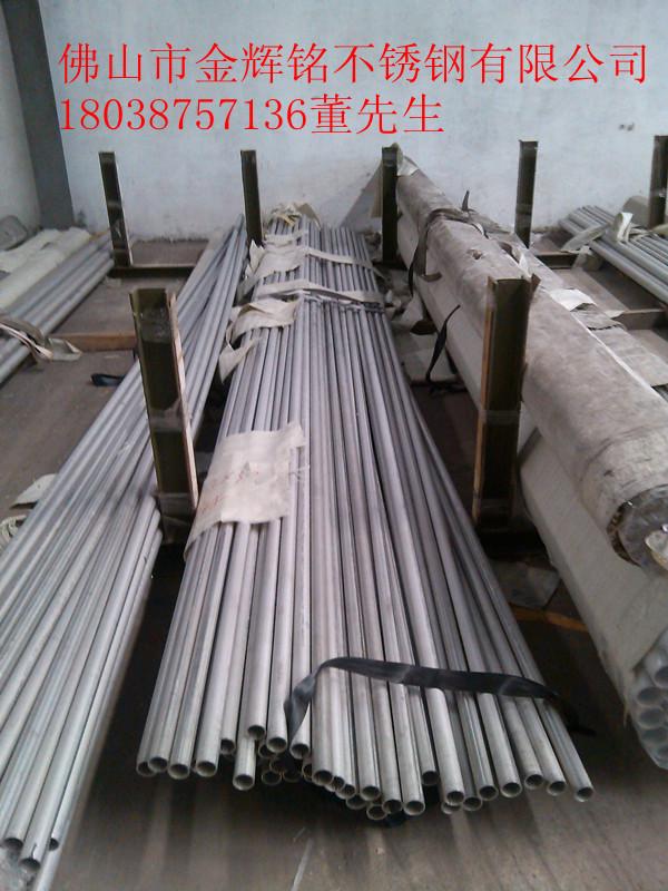 304不銹鋼工業配管 流體輸送用管21.34*2.11