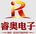東莞市睿奧(力奧)電子有限公司