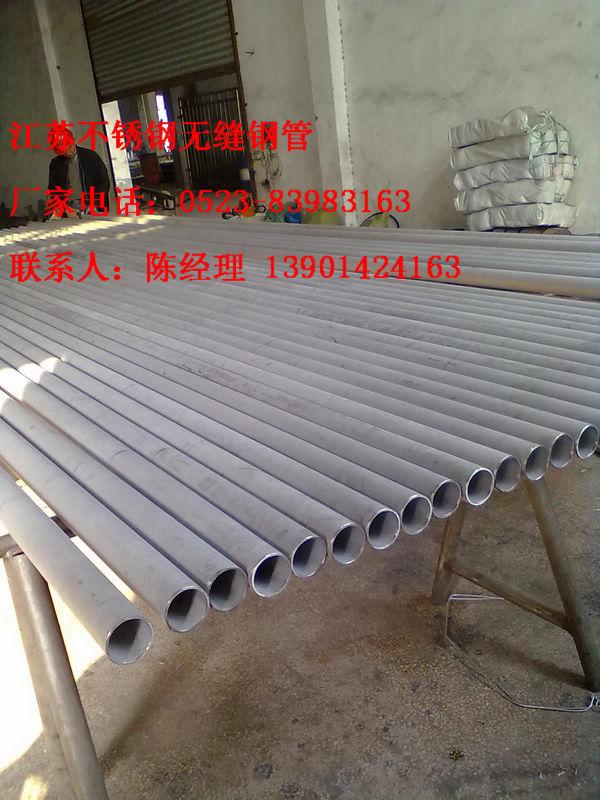 供應興化鋼管|戴南鋼管