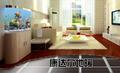上海溫榮實業有限公司