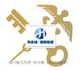 東莞市世貫國際物流供應鏈有限公司