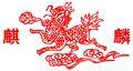 天津市飞亚达橡胶制品有限公司