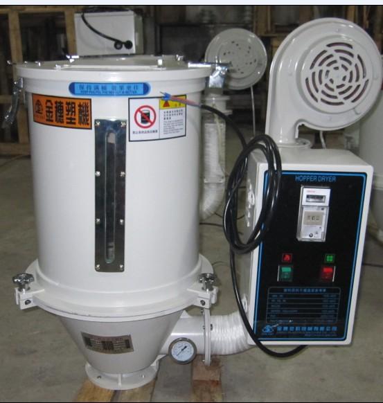 顆粒干燥機 邵陽干燥機 益陽干燥機