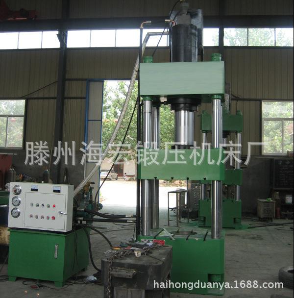 厂家供应四柱液压机,150吨四柱液压机多少钱台,四柱液压机厂家直销