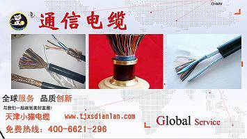 RS485通讯电缆价格查询